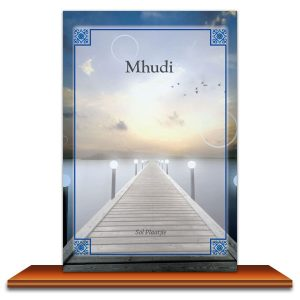 Mhudi-Sol-Plaatjie-on-the-Shelf-300x300