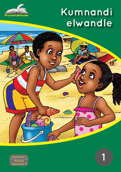 isiXhosa Gr 1, Level 2, Reader 3 cover